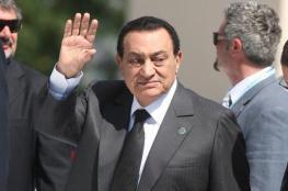 الإفراج نهائياً عن مبارك وبقاء من أطاحوا به في السجن!