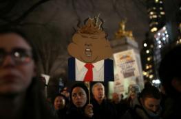 احتجاجات مناهضة لترامب في نيويورك قبل ساعات من تنصيبه