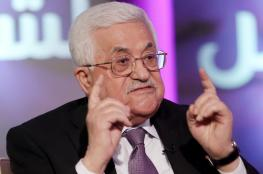 الرئيس : اعتراف اميركا بالقدس عاصمة لاسرائيل يهدد عملية السلام