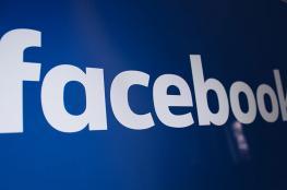 فيسبوك يناصر قطر وتركيا ضد حلف السعودية ومصر والامارات