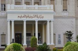 لأول مرة في تاريخها الحديث ...مصر تفشل في تنظيم امتحانات الثانوية العامة