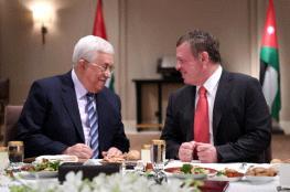 خطوات فلسطينية اردنية للرد على نقل السفارة الامريكية الى القدس