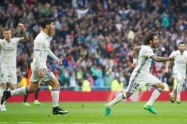 مارسيلو ينقذ ريال مدريد في وقت قاتل