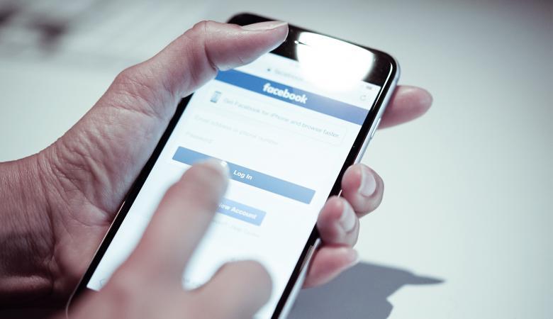 """هذه أول دول عربية تخطط لإنشاء موقع """"فيسبوك"""" خاص بها"""