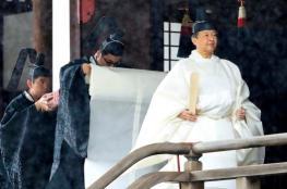 """بتكلفة خيالية.. إمبراطور اليابان يقضي ليلة مع """"آلهة الشمس"""""""