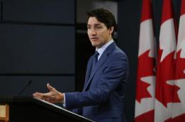 كندا: سندعم كل مبادرة من شأنها الدفع بحل الدولتين