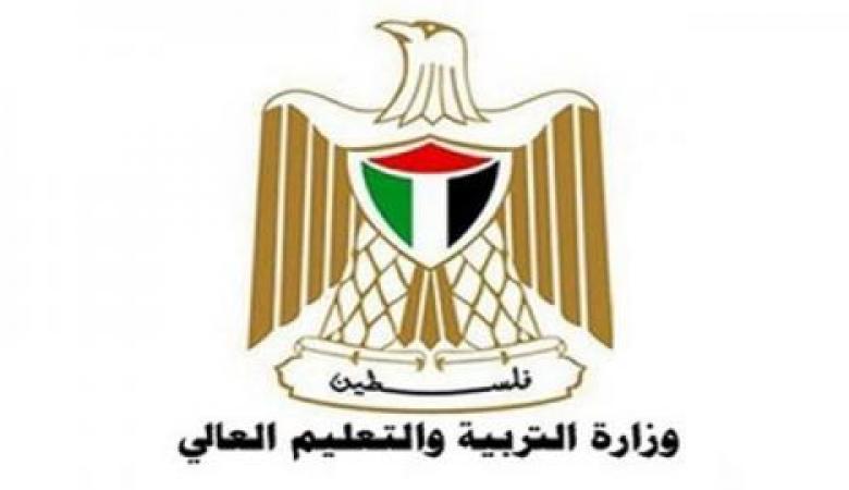 التربية تعلن عن 10 منح دراسية في مصر موقع رام الله الإخباري