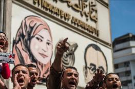 نقابة الصحفيين بمصر تجدد رفض التطبيع مع إسرائيل