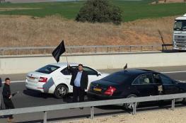 مسيرة مركبات من قلنسوة إلى القدس احتجاجا على هدم المنازل العربية