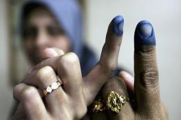 التنفيذية: الانتخابات ستجري حسب التمثيل النسبي