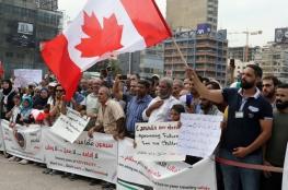 فلسطينيون يتظاهرون طلباً للهجرة الى كندا