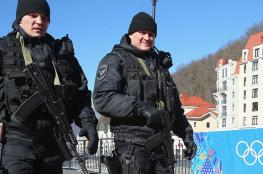 """روسيا تعلن إحباط """"هجوم إرهابي"""""""