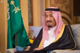 الملك سلمان يقر ميزانية عام 2020 ويبشر السعوديين بدعم مالي سخي