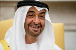 محمد بن زايد يعلق على فوز البحرين بكاس الخليج