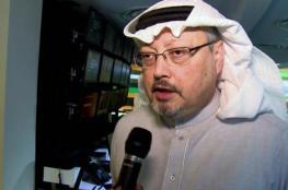 السعودية تؤكد من جديد : لا نعلم مكان جثة خاشقجي