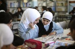 وزارة التربية : حملة اسرائيلية شرسة على المنهاج الفلسطيني