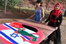 اميركا ترصد ملايين الدولارات لتعزيز التعاون بين الفلسطينيين والاسرائيليين