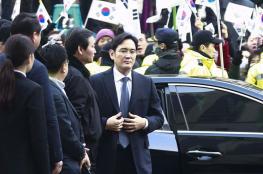 كوريا الجنوبية تطلق سراح رئيس سامسونغ بعد عام في السجن