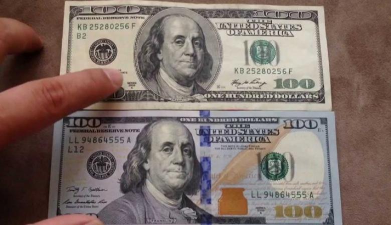 الدولار يرتفع قبيل خطاب ترامب المرتقب