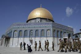 """الجامعة العربية تدين قرار محكمة إسرائيلية اعتبار """"الأقصى"""" مكانا مقدسا لليهود"""