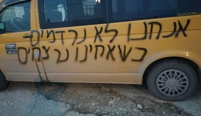 مستوطنون يهاجمون قرى جنوب نابلس