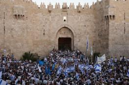 رفض التماس ضد مسيرة للمستوطنين احتفالا في ذكرى احتلال القدس