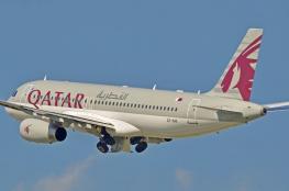 بعد الاردن ..قطر تعلق رحلاتها الجوية الى السودان