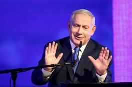 اسرائيلي يهدد باغتيال نتنياهو