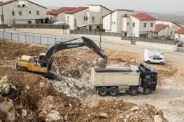 الخارجية: بناء مستوطنة جديدة استهزاء بالمجتمع الدولي
