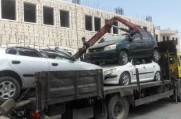 الشرطة تتلف 107 مركبات غير قانونية في قلقيلية