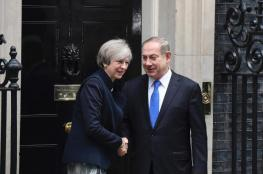 رئيسة وزراء بريطانيا : أشعر بالفخر لاننا اقمنا دولة اسرائيل