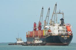 """اقتراح امريكي بتسليم ميناء  الحديدة اليمني إلى """"جانب محايد"""""""