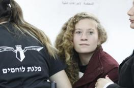 ناشطة يسارية إسرائيلية تصفع جندياً إسرائيلياً خلال محاكمة عهد التميمي