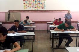"""أكثر من """"14 """" الف طالب تقدموا للدورة الثانية من امتحان الثانوية العامة"""
