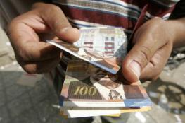 وزارة المالية تعلن موعد صرف رواتب الموظفين