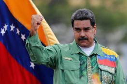 مادورو يؤكد سيطرة حكومته على كامل فنزويلا