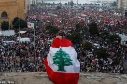 """مايا دياب: """"قلبي موجوع ومش عم نام خايفة على وطني"""""""