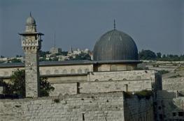 """هكذا احرق متطرف اسرائيلي المسجد الاقصى قبل """" 48 """" عاماً"""