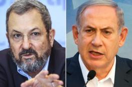 ايهود باراك : نتنياهو خطر كبير على المشروع الصهيوني