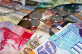 وزارة المالية تنشر حقائق تتعلق برواتب الموظفين واموال المقاصة