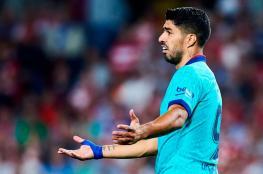 برشلونة يحسم موقفه بشأن ضم بديل لسواريز