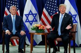 نتنياهو : لا ضم دون موافقة ترامب