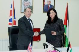 وزيرة الاقتصاد توقع اتفاقية تجارية مع بريطانيا