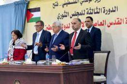 اسرائيل تمنع اعضاء ثوري فتح غزة من التوجه الى رام الله