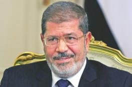 """مصر : نرفض بشدة الاكاذيب بشأن وفاة """"محمد مرسي """""""