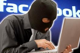 الشرطة تكشف عن جرائم تشهير وتطاول عبر الفيس بوك في الخليل