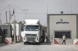 السلطة : حماس تمنع موظفي كرم ابو سالم من الدخول الى عملهم