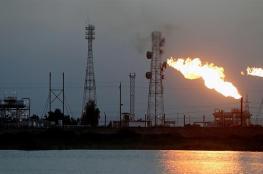 انخفاض جديد على أسعار النفط