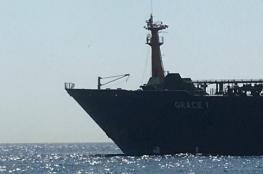 الحرس الثوري الايراني يعلن احتجاز ناقلة نفط في مياه الخليج