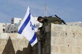 اليابان تعبر عن قلقها البالغ من الاستيطان الإسرائيلي